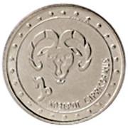 1 Ruble (Capricorn) – reverse