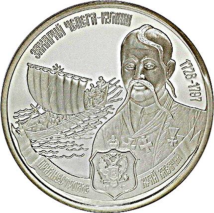 100 rubles 2012 Transnistria P-47b Ex-USSR 2007 UNC