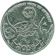 1 ROUBLE UNC COIN 2018 YEAR FIFA WORLD CUP FOOTBALL TRANSDNESTRIA TRANSNISTRIA