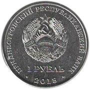 1 Ruble (Mute swan) -  obverse