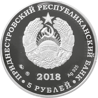 5 pcs x 1 Ruble 2018 UNC Canoeing Lemberg-Zp Transnistria