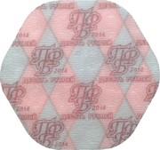 10 Rubles -  reverse