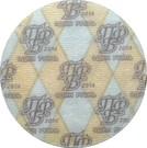 1 Ruble – reverse