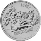 1 Ruble (Slobodzeya) – reverse