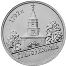 1 Ruble (Grigoriopol) – reverse