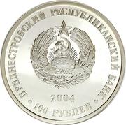 100 Rubles (Anton Rubinstein) -  obverse