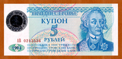 50 000 Rubles – obverse