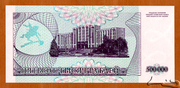 500 000 Rubles – reverse