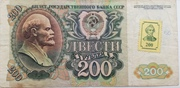 200 Rubles – obverse