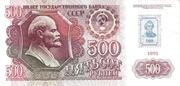 500 Rubles – obverse