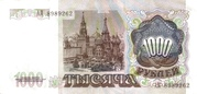 1 000 Rubles – reverse