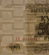 5 000 Rubles -  obverse