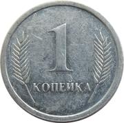 1 Kopejka – reverse