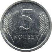 5 Kopeek – reverse