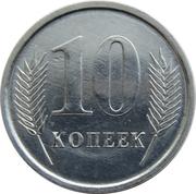 10 Kopecks – reverse