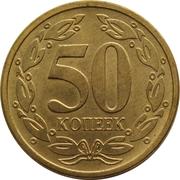 50 Kopeek (magnetic) -  reverse