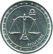 1 Ruble (Libra) – reverse