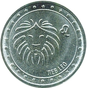 1 Ruble (Leo) – reverse