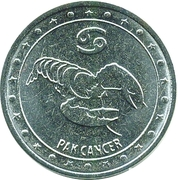 1 Ruble (Cancer) -  reverse