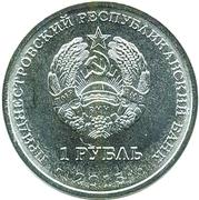 1 Ruble (25th Anniversary of PMR) – obverse