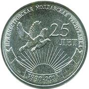 1 Ruble (25th Anniversary of PMR) – reverse