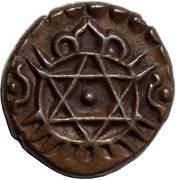1 Cash - Uthram Thirunal Marthanda Varma II – reverse