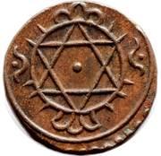 ½ Chuckram - Moolam Thirunal Rama Varma VI – reverse