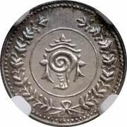 1 Fanam - Pooradam Thirunal Sethu Lakshmi Bayi – obverse