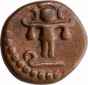 2 Cash - Uthram Thirunal Marthanda Varma II – obverse