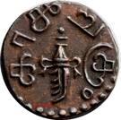 ¼ Chuckram - Moolam Thirunal Rama Varma VI – obverse
