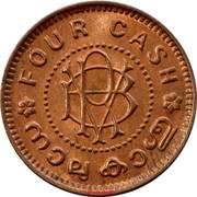 4 Cash - Chithira Thirunal Bala Rama Varma II – reverse