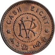 8 Cash - Moolam Thirunal Rama Varma VI – reverse
