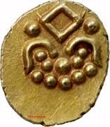 Kaliyan Panam - Anizham Thirunal Marthanda Varma – obverse