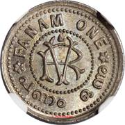 1 Fanam - Moolam Thirunal Rama Varma VI – reverse