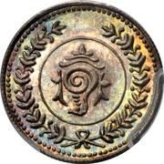 1 Fanam - Moolam Thirunal Rama Varma VI – obverse