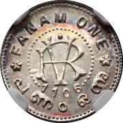 1 Fanam - Pooradam Thirunal Sethu Lakshmi Bayi – reverse