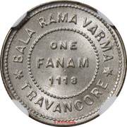 1 Fanam - Chithira Thirunal Bala Rama Varma II – reverse