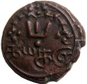 1 Cash - Uthrittathi Thirunal Gowri Parvathi Bayi – obverse