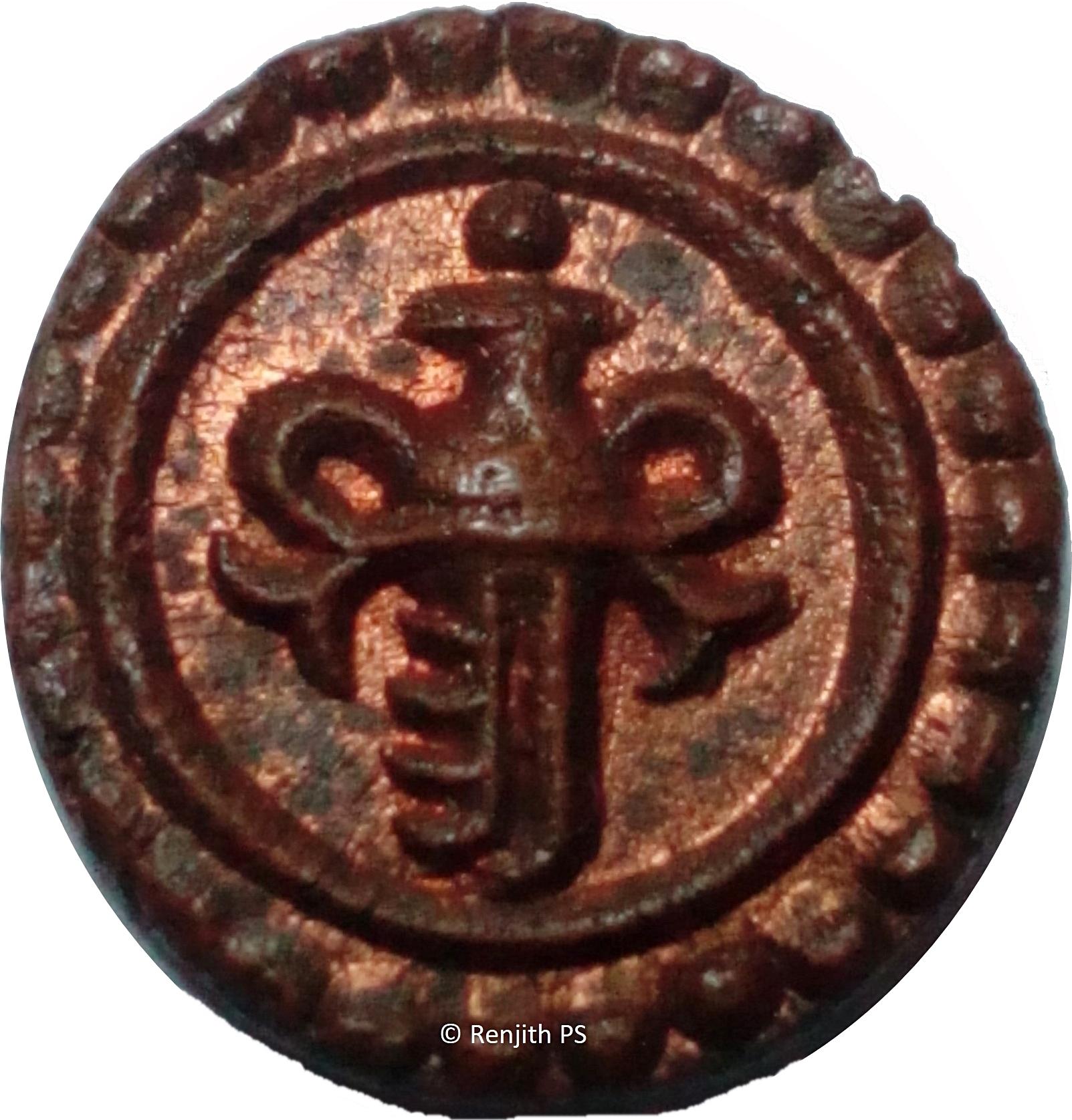 Carnatic Music Repository: Maharaja Swathi Thirunal ...