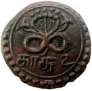 2 Cash - Uthrittathi Thirunal Gowri Parvathi Bayi – reverse