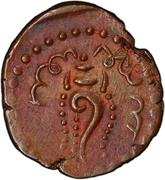 ½ Panam - Avittam Thirunal Bala Rama Varma – obverse