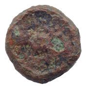 1 Thira Kasu (Chera Dynasty) – reverse