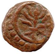1 Thirai Cash (Chera Dynasty) – obverse