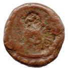 1 Thirai Cash (Chera Dynasty) – reverse
