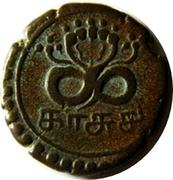 4  Cash - Uthrittathi Thirunal Gowri Parvathi Bayi – reverse
