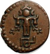 4 Cash - Uthram Thirunal Marthanda Varma II – obverse