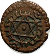 4 Cash - Uthram Thirunal Marthanda Varma II – reverse