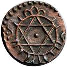 ¼ Chuckram - Moolam Thirunal Rama Varma VI – reverse