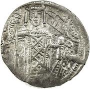 Asper - Manuel I Comnenus – obverse