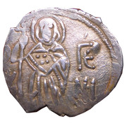 Aspron Trachy - John II Komnenos – obverse